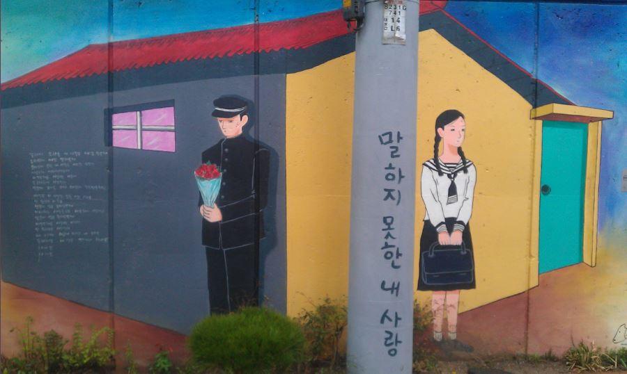 김광석길37.JPG